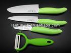 "New Design 4""+5""+6""+peeler Ultra Sharp Kitchen Ceramic Knife Set Color Knife Set With Gift Box"