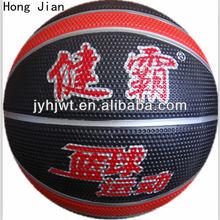 sports ball-Golf rubber basketball 12 panels