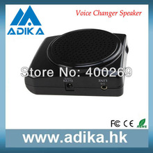 Voice Changer R&D for Mobile Phone OEM & ODM