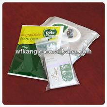 biodegradable dog waste bag