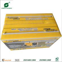 ENGINEERING ELECTRIC CARDBOARD PAPER PACKAGING BOX FP12000022