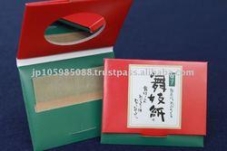 ABURATORI-GAMI (Facial Oil Blotting Paper/ Oil Absorbent Paper)