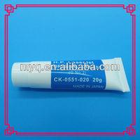 Grease Fuser Films Grease For Film 20g (OEM) use in HP LJ 2400/2420/2430 CK-0551-020