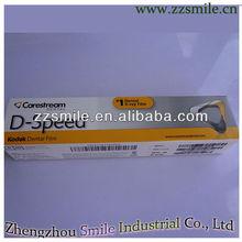 2013 Sales Promotion,kodak medical film/kodak laster film/kodak dental x-ray film