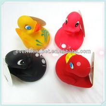 Shenzhen Squeezing the Duck's Feet