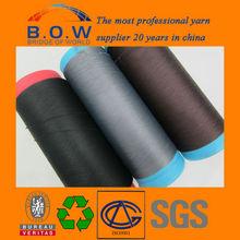 polyester covering spandex yarn ACY SCY 2075 3075 4075 for socks knitting sell to Ukraine socks factories
