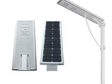 led luz de calle solar