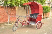 Bhogal Canray Rickshaw