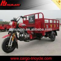 triciclo de carga hecho en China/motorbike/trike