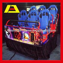 5D cinema seat platform, 5d cinema seat