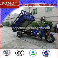 Hot Selling Popular Petrol 2013 New Cargo Cheap Three Wheel Motos Triciclos De Carga