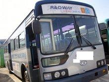 Used Bus - Aerospace