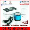 Wireless speakr buy portable speaker
