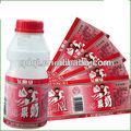 pegajosa quantong leche y productos lácteos de la etiqueta adhesiva en la botella de pet