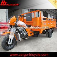Chongqing HuJu four Wheel Motorcycle