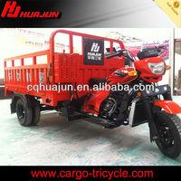 3 Wheel Enclosed Motorcycle/250cc cargo tricycle