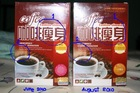 Nature Slimming Coffee, Leissure 18