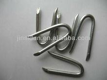 EG Metal U-Type Nail/Fence Staple