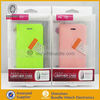"Supplier for iphone 5"" original case, for iphone5 wallet pouch"