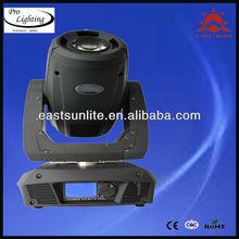 2013 New 330w 15r moving head beam cmy professional disco design
