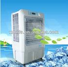movable air cooler/ mobile air cooler/ mobile air conditioning