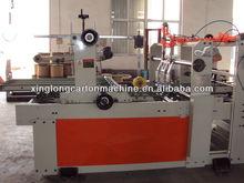 2013 Hot Sale automatic corrugated box folder gluer machine /carton folding glue machine