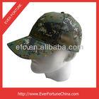 Cool Digital Camo Hats Military Hat
