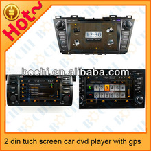 2013 hot sale special car dvd and gps