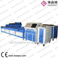 2013 CNC machining high precision laser heat pipe solar collector machine /mental cutter equipment