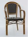 alluminio bambù imitazione di caffè sedia