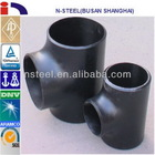 Low price economic pe pipe fittings (syphon pot)