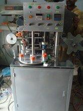 sealing machine for water cap