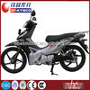 2013 new high quality 50cc motorbike for sale ZF110-4A(II)