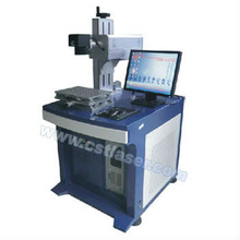 75W semiconductor laser marker / diode laser metal marker / diode laser marking machine with CE