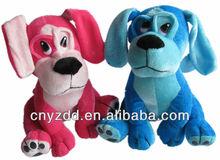 lovely plush dog with big eyes big eyes dog plush animated toy