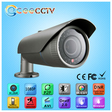 Low LUX high image quality bullet P2P ip camera cool camera