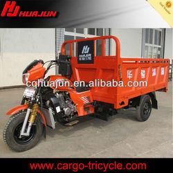 250cc cargo tricycle/ 250cc passenger three wheel trimoto