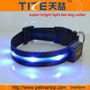 Pet products super light dog collar dog designer products TZ-PET6100