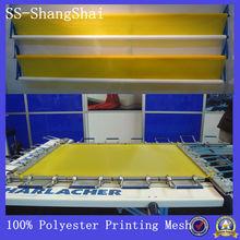 3d printing materials/printing mesh