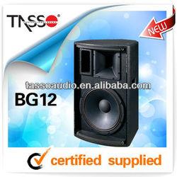 100v line column speaker