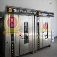 Hot!!!hydrogen oven,Industrial Ovens,Oven Industrial