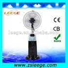 Factory warrenty 3L cheap water cooling mist fans