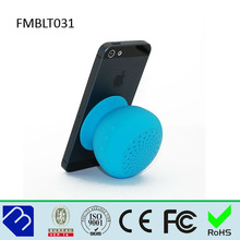 2013 new arrival silicone football speaker ,silicone horn speaker, silicone loud speaker for iphone 5