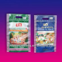 Rice bags bulk purchase