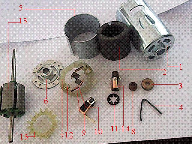 Motor Parts Dc Motor Parts