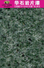 Excellent Weather Resistance Property Green Granite Stone Spray Paint/Coating