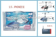 3ch R/C IPHONE+Android control alloy helicopter with gyro