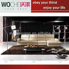 Chinese Furniture Hot Sofa antique