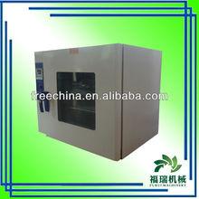 Perfect!!! Bean Dregs Dryer/Steam Iron Dryers/Hot Air Dryer Machine