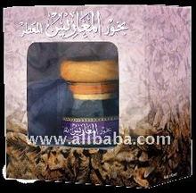 Al-Maarees Maamoul